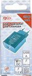 Cargador universal USB 2 A