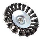 Cepillo de acero plano de 125mm de diametro torcido