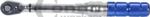 Llave dinamométrica de doble vía 5-25 Nm